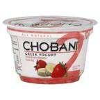 Chobani All Natural Strawberry Banana Greek Yogurt 6 oz