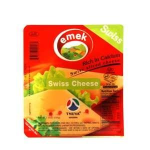 Emek Swiss Cheese 7.05 oz
