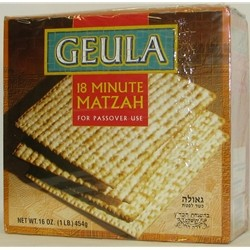 Geula 18 Minute Matzah For Passover 16 oz