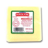 Mozzarella Natural Cheese